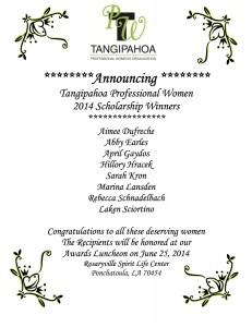 Media- TPW_Scholarship_Award_Winners 2014-1