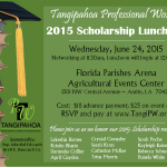 2015.ScholarshipLunch.Invite